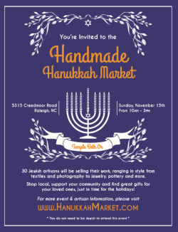 Flyer from the 2015 Handmade Hanukkah Market event in Raleigh, NC